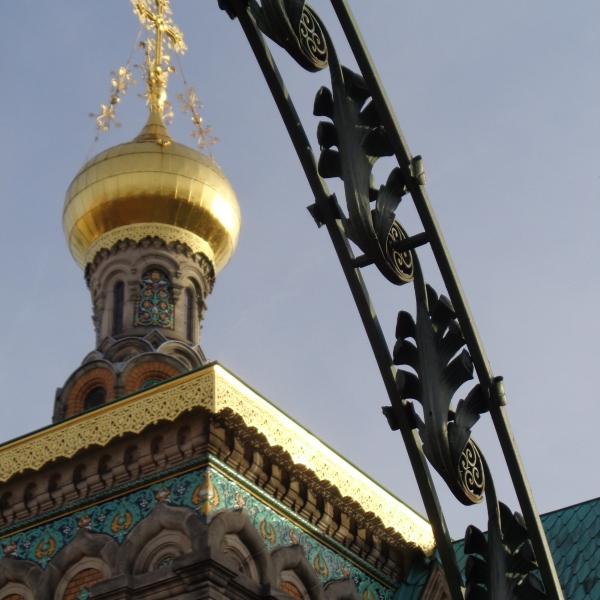 Russische Kapelle Detail