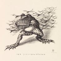 Frosch 6